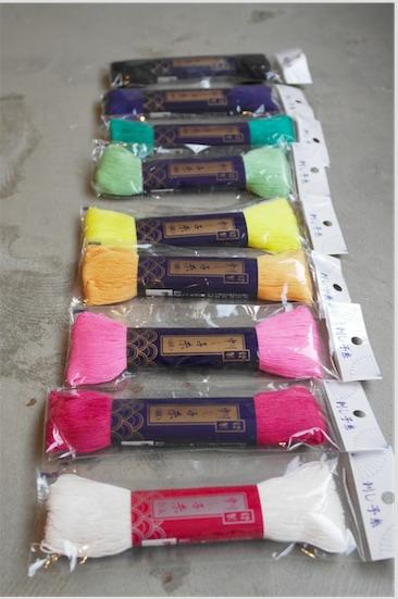 sashiko threads
