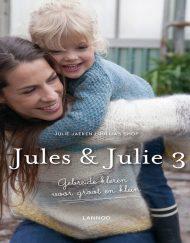 Jules Julie 3