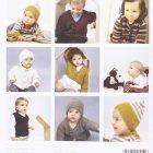 rico-baby-book-015-2