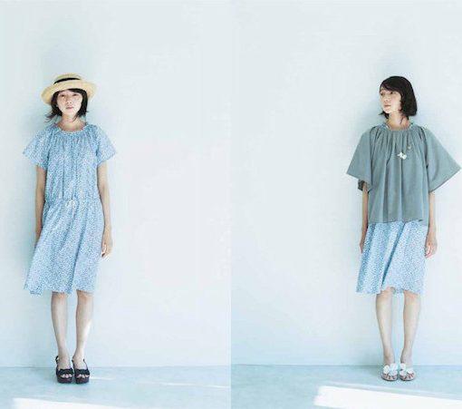 Stylish Dress Book - Yoshiko Tsukiori