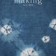 Making Magazine 3