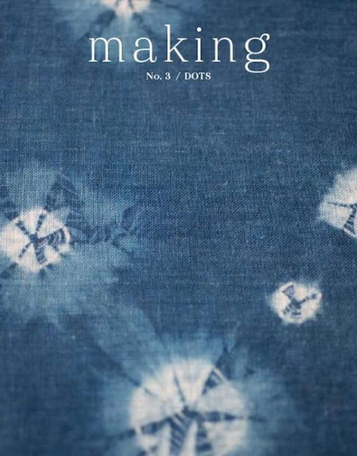 Making Magazine 3