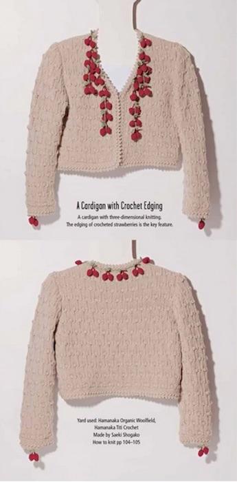 Japanese Knititng stitches Keiko Okamoto