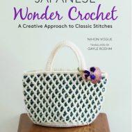 Japanese Wonder Crochet
